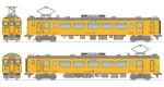 1-150-Train-Collection-JR-Series-123-Ube-Line-and-Onoda-Line-2-Cars-Set