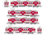 1-150-Train-Collection-Kobe-Electric-Railway-DE-Type-1350-4-Cars-Set
