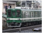 1-150-Train-Collection-Tobu-Railway-Series-8000-Unit-8568-Test-Color-Revival-Color-2-Cars-Set