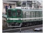 1-150-Train-Collection-Tobu-Railway-Series-8000-Unit-8568-Test-Color-Revival-Color-2-Cars-Set