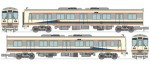 1-150-Train-Collection-Kanto-Railway-KIHA-2100-Third-Edition-2-Car-Set
