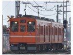 1-150-Train-Collection-Ichibata-Electric-Railway-1000-Series-Orange-Color-2-Cars-Set