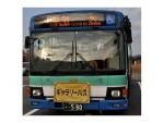 1-150-Zenkoku-Bus-Collection-JB060-Matsue-Municipal-Transportation-Bureau
