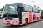 1-150-The-Bus-Collection-Dazaifu-Liner-Bus-Tabito-Pink-Ver-