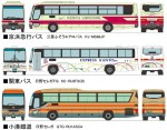 1-150-The-Bus-Collection-Tokyo-International-Airport-HND-Bus-Set-A