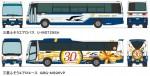 1-150-The-Bus-Collection-JR-Tokai-Bus-30th-Anniversary-Set-of-2pcs-Part-2