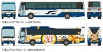 1-150-The-Bus-Collection-JR-Tokai-Bus-30th-Anniversary-Set-of-2pcs-Part-2