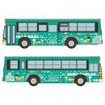 1-150-The-Bus-Collection-Zentan-Bus-x-Yamato-Transport-Combination-Bus