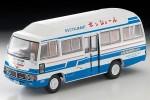 1-64-LV-184a-Toyota-Coaster-Air-Conditioned-Car-Restaurant-Bonjour
