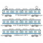1-150-Train-Collection-Tobu-Railway-Type-850-Unit-854-3-Car-Set
