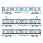 1-150-Train-Collection-Tobu-Railway-Type-800-Unit-804-3-Car-Set