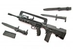 1-12-Little-Armory-LA057-FA-MAS-F1-Type