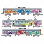 1-150-Train-Collection-Izuhakone-Railway-Series-7000-Unit-7502-Love-Live-Sunshine-Over-the-Rainbow-go-Wrapping-Train-3-Car-Set
