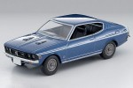 1-64-LV-N204b-Galant-GTO-MR-Blue