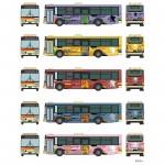 1-150-The-Bus-Collection-Hakone-Tozan-Bus-Evangelion-Bus-Set-of-5pcs