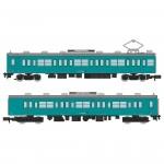 1-150-Train-Collection-JR-Series-105-Sakurai-Line-Wakayama-Line-Unit-SW004-2-Car-Set