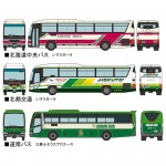 1-150-The-Bus-Collection-New-Chitose-Airport-CTS-Bus-Set-A