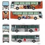 1-150-The-Bus-Collection-Odakyu-Hakone-Highway-Bus-Evangelion-Wrapping-Set-of-2pcs