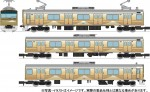 1-150-Train-Collection-Fuji-Kyuko-Series-6000-90th-Anniversary-3-Car-Set