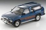 1-64-LV-N63c-Nissan-Terrano-R3M-Navy-Blue