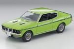 1-64-LV-N204d-Colt-Galant-GTO-MR-Yellow-Green