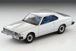 1-64-LV-N-222a-Nissan-Skyline-GT-EX-Silver