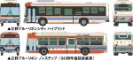1-150-The-Bus-Collection-Geiyo-Bus-90th-Anniversary-Set-of-2