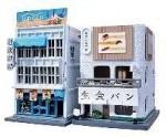 1-150-Building-Collection-170-Raw-Bread-Specialty-Store-Tapioca-Drink-Shop