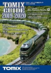 Tomix-Guidebook-2019-2020