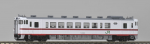 JR-Diesel-Train-Type-KIHA-40-500-Morioka-Area-M