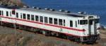 JR-Type-KIHA-48-500-Diesel-Train-Morioka-Area-Set-2-Cars