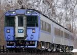 JR-Series-KIHA-183-Limited-Express-Diesel-Train-Taisetsu-Set-B-4-Cars