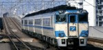 JR-Diesel-Train-Type-KIHA-181-Shikoku-Railway