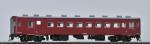 J-N-R-Type-OHAFU-51-Coach