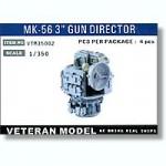 RARE-1-350-Modern-US-MK-56-3-SALE
