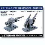 RARE-1-350-Modern-US-MK-26-SM-2-Standard-Missile-Launcher-4pcs