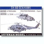 RARE-1-350-Modern-US-SH-60-Seahawk-Helicopter-2pcs