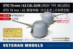 1-350-OTO-76mm-62-Cal-gun-JMSDF-Type-included