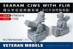 1-350-Searam-CIWS-with-FLIR