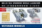 1-350-MK-29-Sea-Sparrow-Missle-Launcher
