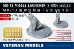 1-350-MK-13-Missle-Launcher-3-kinds-missles