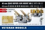 1-200-40mm-Quad-Bofors-Gun-Mount-MK-2-with-MK-51