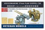 1-200-KRIEGSMARINE-37mm-FLAK-DOPPEL-C30