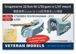 1-200-KRIEGSAMRINE-10-5cm-SK-C-33-GUNS-in-C-31-MOUNT-GE-MODEL-SH