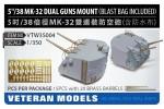 1-350-5-38-MK-32-DUAL-GUNS-MOUNTBLAST-BAG-INCLUDED