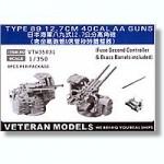 1-350-IJN-Type-89-12-7cm-40-Cal-AA-Guns-4pcs