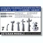 1-350-IJN-6cm-8cm-12cm-Binocular-Set-w-Voice-Pipes