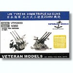 RARE-1-350-IJN-Type-96-25mm-Triple-AA-Guns-10pcs-SALE