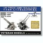1-350-IJN-Type-96-25mm-Twin-AA-Guns-10pcs
