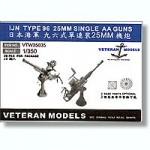 1-350-IJN-Type-96-25mm-Single-AA-Guns-20pcs